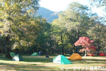 徳澤園キャンプ場