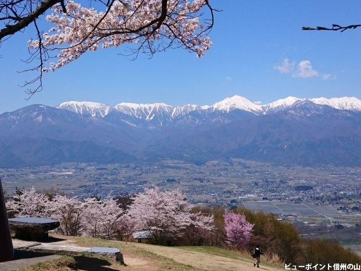 長峰山の絶景
