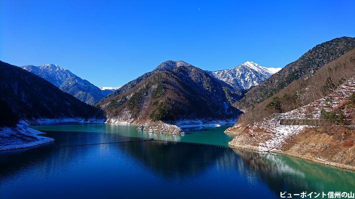 青の世界の龍神湖